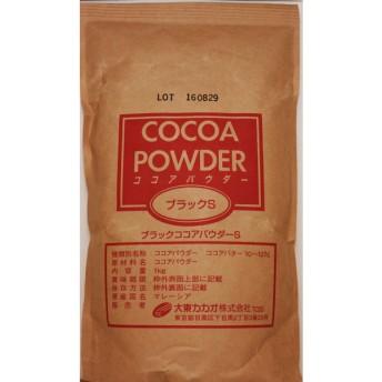 大東カカオ ブラックココアパウダーS 1kg 【製菓材料 カカオパウダー チョコ バレンタイン 業務用】