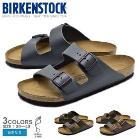 BIRKENSTOCK ビルケンシュトック コンフォートサンダル アリゾナ ARIZONA メンズ レディース 本革 靴