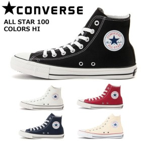 CONVERSE コンバース スニーカー ALL STAR 100 COLORS HI オールスター 100 カラーズ HI 3296056/3296112 【靴】
