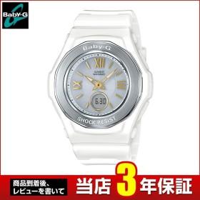Baby-G ベビ−G カシオ タフソーラー BGA-1050GA-7BJF PRECIOUS HEART SELECTION 電波 レディース 腕時計 国内正規品 白 ホワイト 金 ゴールド