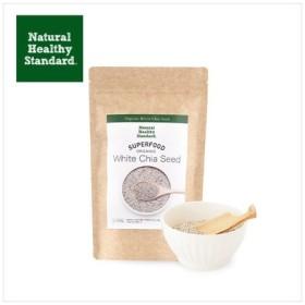 Natural Healthy Standard オーガニックホワイトチアシード 新商品