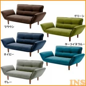 ソファ 2人掛け 日本製 カウチソファ 和楽 KAN ファブリック A01p-582BR A01p-583GRN A01p-584NV A01p-585TBL A01p-587GRY (代引不可)