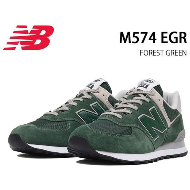 ニューバランス new balance スニーカー ML574 EGR FOREST GREEN 【靴】メンズ レディース 日本正規品