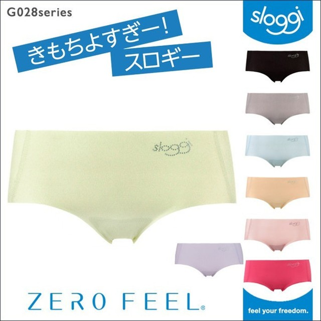 トリンプ sloggi(スロギー) G028シリーズ(ZERO FEEL) ボーイレングスショーツ  TRT75-8156 10176913
