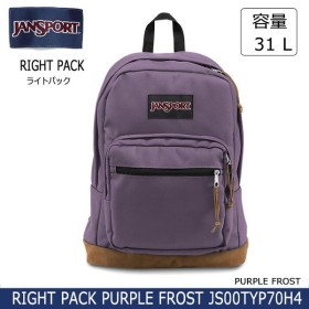 JANSPORT ジャンスポーツ RIGHT PACK 31L