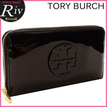 トリーバーチ TORY BURCH 長財布 ラウンドファスナー 新作 28159318 アウトレット レディース