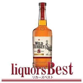 ワイルドターキー8年 50.5度 700ml _あすつく対応 洋酒 ウィスキー バーボン アメリカン