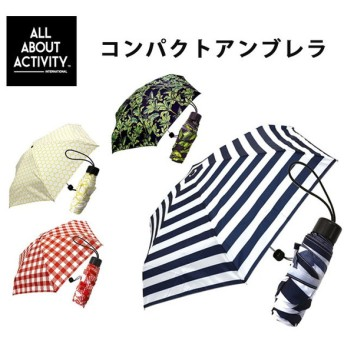 ALL ABOUT ACTIVITY オールアバウトアクティビティ 折り畳み傘 晴雨兼用 Compact Umbrella MOR-2 【ZAKK】