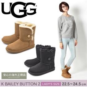 UGG アグ ムートンブーツ レディース ジュニア ベイリーボタン II 1017400K シューズ 靴