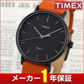 TIMEX タイメックス TW2P91400 国内正規品 Weekender Fairfield アナログ メンズ レディース 腕時計 ユニセックス 黒 ブラック 茶 ブラウン 革バンド レザー