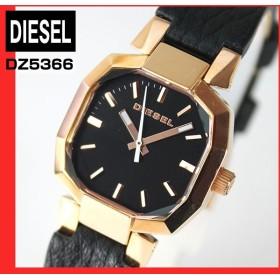 ディーゼル/DIESEL ディーゼル DIESEL 腕時計 レディース DZ5366 BEATRIX ベアトリクス