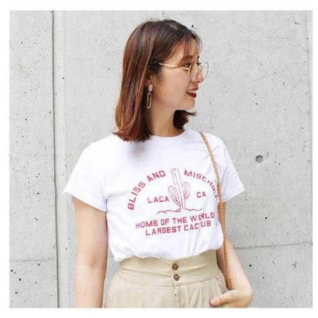 モードローブ MODE ROBE サボテンプリントTシャツ (ホワイト)