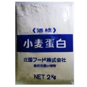 小麦ソムリエの底力 小麦蛋白(小麦グルテン) 2kg 【糖質制限 業務用】