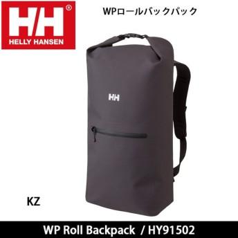 HELLY HANSEN ヘリーハンセン WP ROLL BACKPACK HY91502