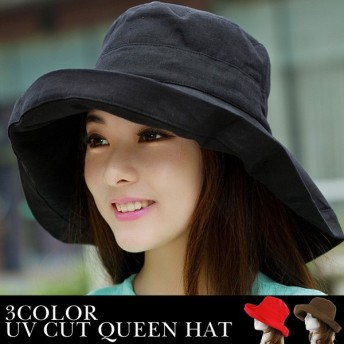 メール便のみ送料無料2 UV対策に最適   3Color リボンUVクイーンハット 帽子/小顔/日よけ/紫外線対策