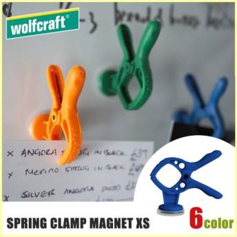 wolfcraft ウルフクラフト SPRING CLAMP MAGNET XS WF-003 クランプ 洗濯ばさみ デスク メモ マグネット式 【雑貨】