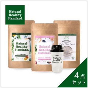 Natural Healthy Standard ダイエット応援セット