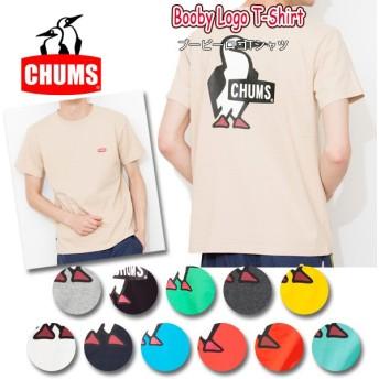 チャムス chums ブービーロゴTシャツ Booby logo T-Shirt 正規品 メンズ フェス アウトドア 半袖 ch01-1012【メール便・代引不可】