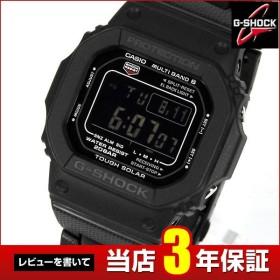 オートライト訳あり ビュー3年保証 G-SHOCK Gショック CASIO カシオ ジーショック GW-M5610BC-1 黒 メンズ 腕時計 タフソーラー電波時計 海外モデル