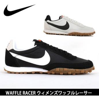 NIKE/ナイキ スニーカー WAFFLE RACER ウィメンズワッフルレーサー 881183z 【靴】レディース