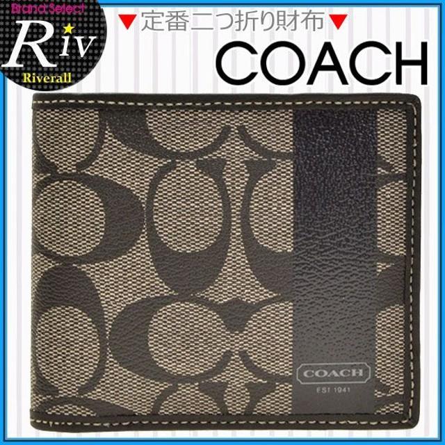 620a9b59c493 コーチCOACH財布 新作 メンズ 二つ折り財布 札入れ シグネチャー アウトレット f74512
