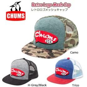 CHUMS チャムス レトロロゴメッシュキャップ ch05-1009