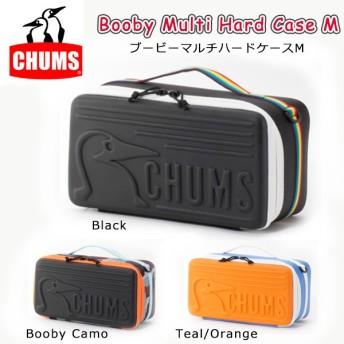 チャムス chums ケース Booby Multi Hard Case M ブービーマルチハードケースM CH62-1086 正規品 【かばん】