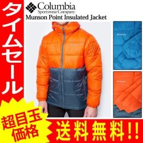 コロンビア ジャケット メンズ アウター メンズ MUNSON POINT INSULATED JACKET WM0800 1732851 col-135