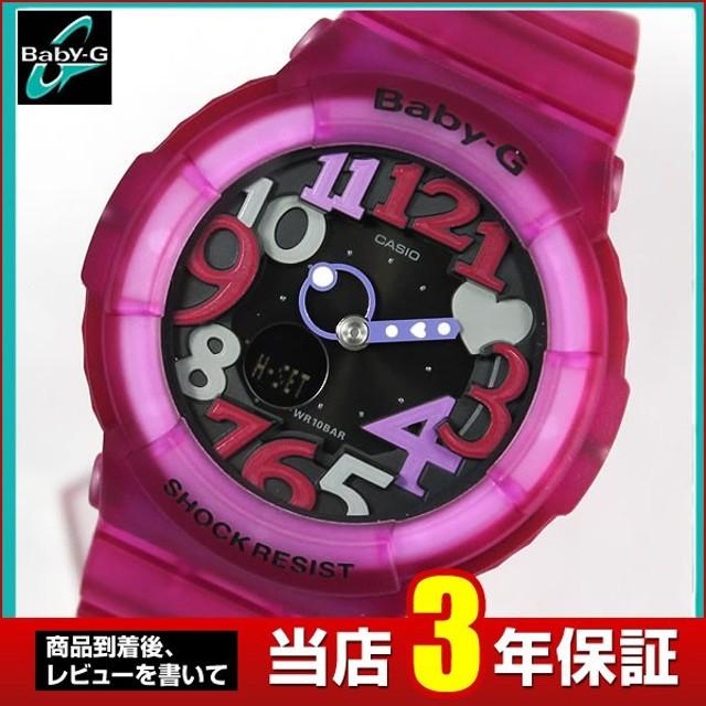 レビュー3年保証 CASIO カシオ Baby-G ベビーG Jelly Marine Series ジェリーマリンシリーズ ピンク レディース 腕時計 BGA-131-4B4 海外モデル