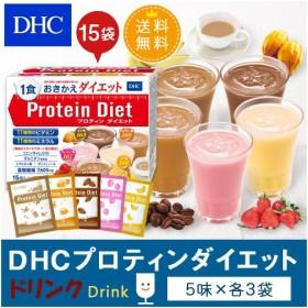 dhc ダイエット食品 【メーカー直販】【送料無料】DHCプロティンダイエット15袋入