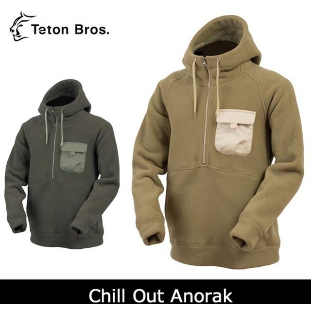 Teton Bros/ティートンブロス パーカー Chill Out Anorak TB173-420 【服】トップス 暖か 軽量