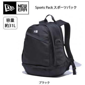 NEWERA ニューエラ  Sports Pack スポーツパック ブラック 11404134 【カバン】 バックパック リュック リュックサック アウトドア