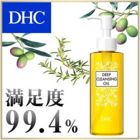 dhc クレンジングオイル 【メーカー直販】DHC薬用ディープクレンジングオイル(M)