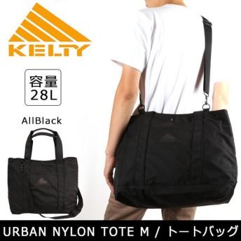 KELTY ケルティ URBAN NYLON TOTE M 28L 2592095