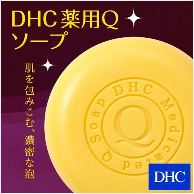 dhc 【メーカー直販】DHC薬用Qソープ | 洗顔ソープ