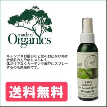 made of Organics/メイドオブオーガニック オーガニック アウトドア モスガードスプレー/125ml/M10085