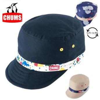 チャムス chums キャップ Reversible Print Cap リバーシブルプリントキャップ CH05-1117 【帽子】フェス アウトドア正規品