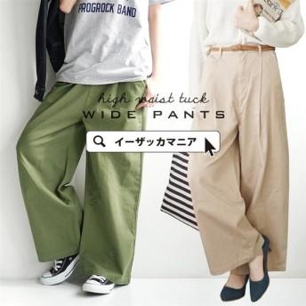 ワイドパンツ レディース ボトムス パンツ ズボン ロング 綿100 チノ 大きいサイズ ゆったり ハイウエスト