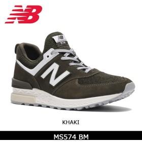 ニューバランス new balance MS574 BM スニーカー メンズ レディース 日本正規品 【靴】