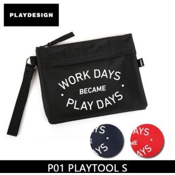 PLAYDESIGN プレイデザイン ポーチ PLAYTOOL S P01