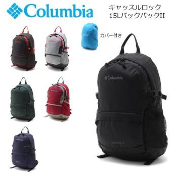 コロンビア Columbia バックパック キャッスルロック15LバックパックII Castle Rock 15L Backpack II PU8186 【カバン】リュック バック  アウトドア