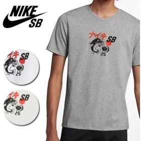 NIKE SB ナイキ SB  ナイキ SB   Dri-FIT BBQ フィッシュTシャツ 912185 【半袖 ファッション アウトドア キャンプ フェス】【メール便・代引不可】