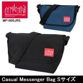 正規品 マンハッタンポーテージ Manhattan Portage メッセンジャーバッグ Casual Messenger Bag MP1605JRS