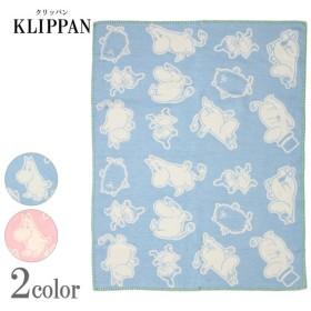 クリッパン KLIPPAN コットン ブランケット ムーミンブルー 70×90