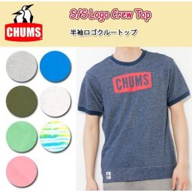 チャムス chums Tシャツ S/S Logo Crew Top 半袖ロゴクルートップ  CH00-1061 メンズ 【服】