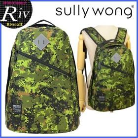 セール サリーウォング Sully Wong バックパック バッグ リュックサック CORCHO Junior Pack シュリーウォング サリーワン SWCJPC1