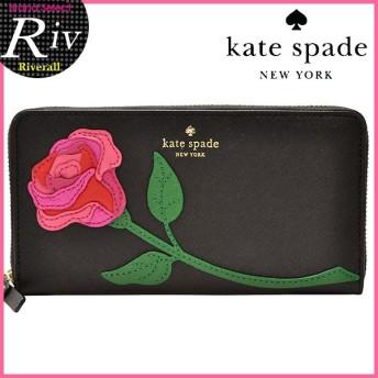ケイトスペード kate spade 財布 長財布 ラウンドファスナー ROSE APPLIQUE LACY pwru4901