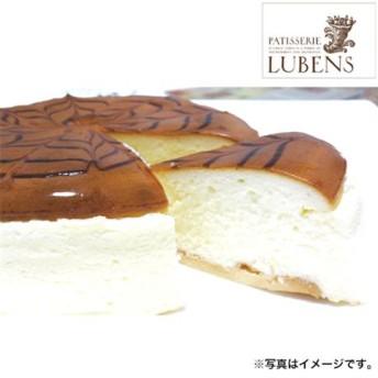 【ギフトに】パティスリー ルベンス エクストラチーズケーキ【内祝い・出産内祝いにも】