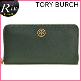 トリーバーチ TORY BURCH 財布 長財布 ラウンドファスナー 31159001 アウトレット レディース