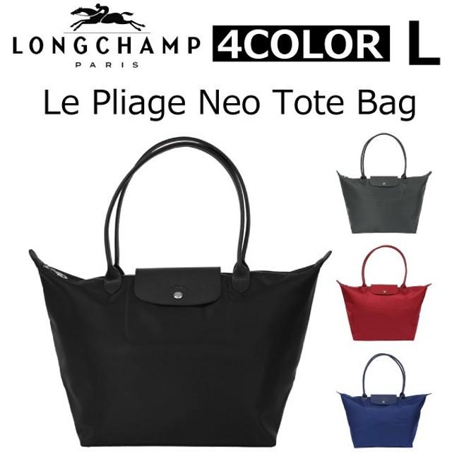 1c20c9634003 LONGCHAMP ロンシャン Le Pliage Neo ル・プリアージュ・ネオ トートバッグ L ファスナー キャンバス